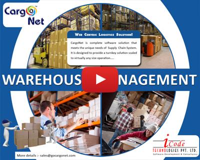 CargoNet Warehouse Management Software